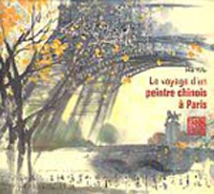 De la peinture chinoise comme pour le premier ouvrage l auteur exprime