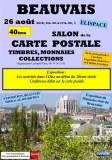 40ème SALON de la CARTE POSTALE, TIMBRES, MONNAIES, LIVRES, COLLECTIONS