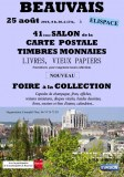 41ème SALON de la CARTE POSTALE, TIMBRES, MONNAIES…