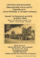 29ème Bourse Phila Carto