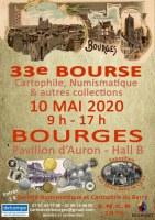 33è Bourse aux monnaies, cartes postales et autres collections