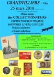 35ème SALON des Collectionneurs
