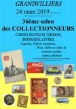 36ème SALON des Collectionneurs
