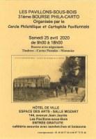 31ème Bourse Phila Carto