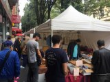 Antiquités Brocante Pro Avenue Gambetta