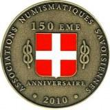 17ème bourse numismatique des Pays de Savoie