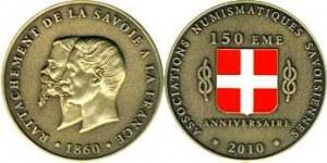 3ème bourse aux timbres, monnaies, cartes-postales,...